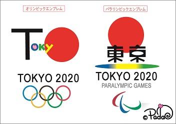 tokyo-1.jpg